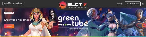 обзор официального сайта slot v казино
