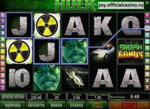 the incredible halk играть онлайн