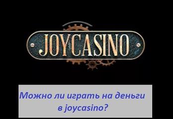 joycasino play