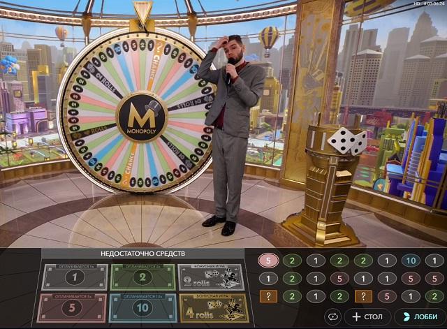 онлайн казино с живым дилером