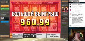 Онлайн казино можно выиграть