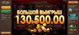 онлайн казино реально можно выиграть