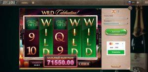 онлайн казино где реально можно выиграть