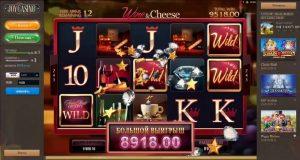 казино где реально выигрывают без обмана